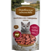 Деревенские лакомства д/кошек Нарезка говядины 50 г