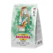 Саварра Стерилизет Корм для стерилизованных кошек и котов (утка-рис) 2 кг