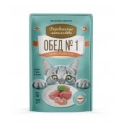 Проплан Сухой корм для кошек Лайт (индейка) 400гр