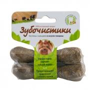Зубочистики для мелких собак (говядина) 2*18 г