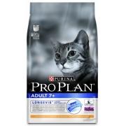 Проплан Сеньор 7+ Сухой корм для кошек старше 7 лет 1,5 кг