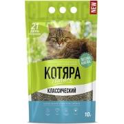 Котяра Классический 10 л/4,2 кг комкующийся наполнитель