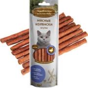 Деревенские лакомства д/кошек Мясные колбаски из утки