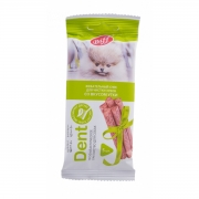 Проплан Сухой корм для кастрированных котов и кошек (индейка) 3кг