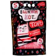 Проплан Сухой корм для кастрированных котов и кошек (лосось) 1,5кг