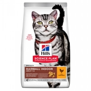Хиллс SP Сухой корм для кошек домашних Indoor 300 г