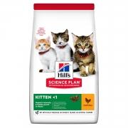 Хиллс SP Сухой корм для котят (курица) 300 г