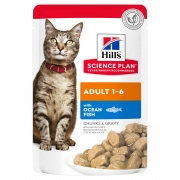 Хиллс SP Пауч для кошек океаническая рыба рыба 85 г