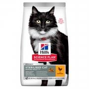 Хиллс SP Сухой корм для кастр. кошек 7+ 1,5 кг