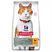 Хиллс SP Сухой корм для кастр. кошек до 6 лет (курица) 3 кг