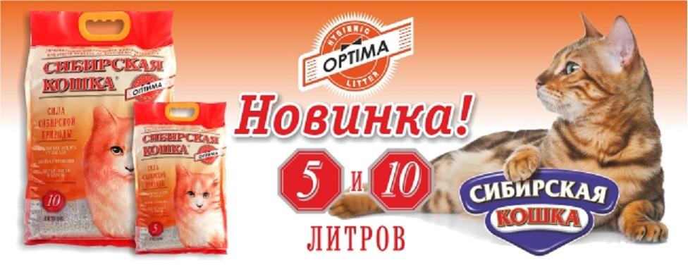 ortimab.jpg